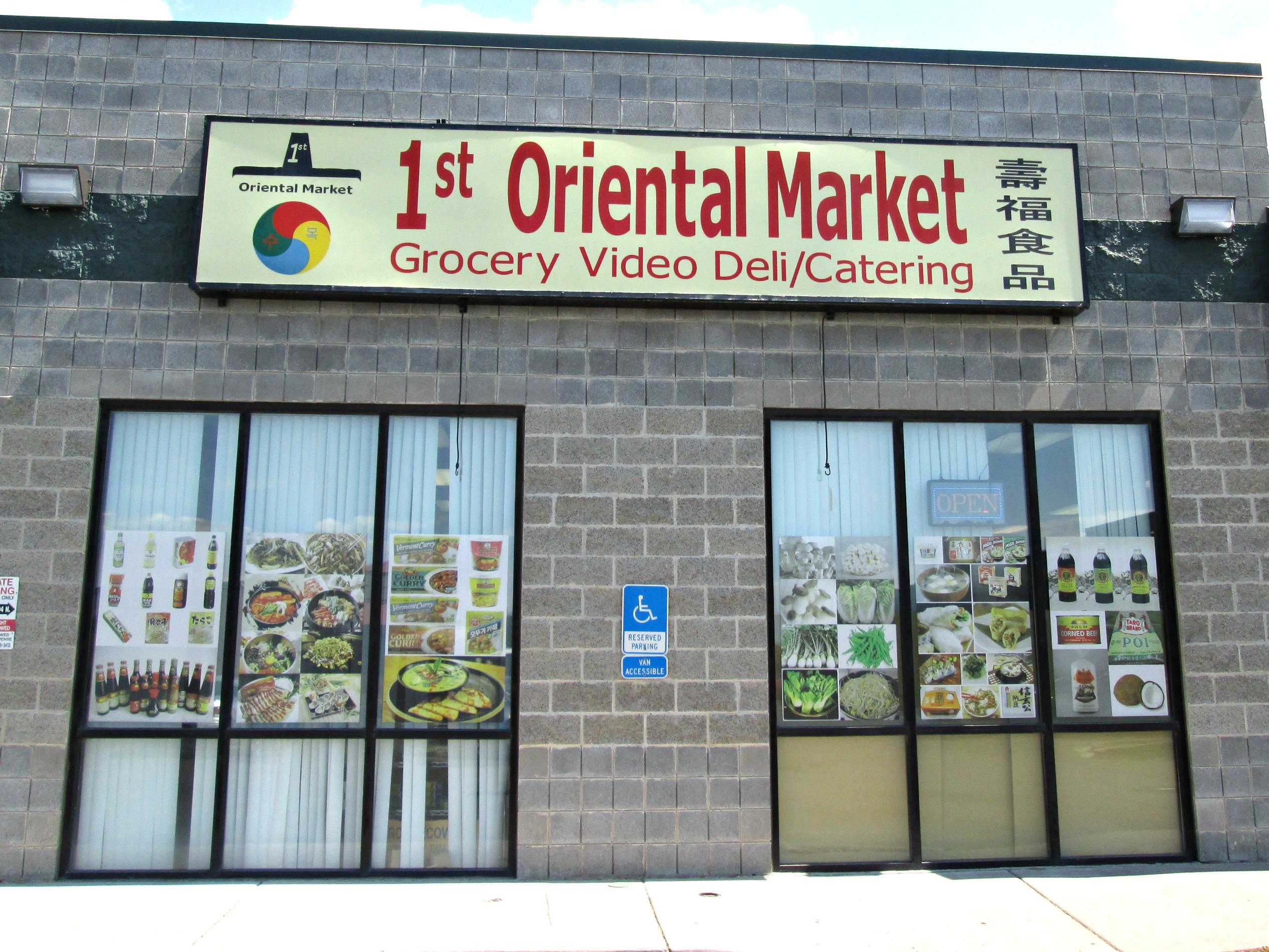 Oriental market Main Pic